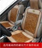 高档碳化竹片汽车坐垫夏季凉垫竹片座垫竹垫凉垫汽车凉垫套装坐垫