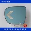 现代福特丰田本田大众日产别克奥迪宝马LED灯大视野多曲蓝镜安全汽车反光后视倒车镜改装1套