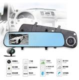 厂家直销4.3寸全新H630后视镜行车记录仪 防眩蓝玻车载记录仪