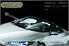 江浙沪地区供应汽车隐形车衣保护漆面防止飞石质量确保厂家直销