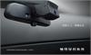 海圳专车专用高清隐藏式行车记录仪|宝马1系3系4系5系7系X3X5X1