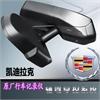 凯迪拉克系列AST/SRX/XTS海圳专车专用行车隐藏式记录仪 高清夜视1080p