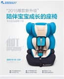 车载儿童安全座椅 REEBABY宝宝安全汽车坐椅 舒适安全环保材质