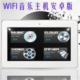 【手机远程监控,wifi覆盖,背景音乐安装】-网络布线/维护