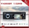 弘马V-6303DT 通用车载DVD机 3寸彩屏MP5 倒车雷达 车载蓝牙