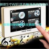 背景音乐系统设备_无线wifi家庭背景音响系统_家庭背景音乐