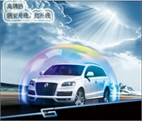 工厂供热护肤应汽车隔热膜隔汽车太阳膜厂家直销汽车保养贴