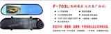 特价促销双镜头行车记录仪 单镜头行车记录仪