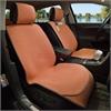 新款汽车坐垫四季通用汽车座套免洗全皮坐垫全包车垫套汽车用品