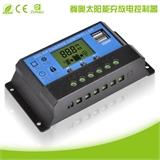 充电器10A,PWM充电模式控制器12V24V通用