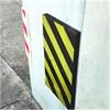 警示胶泡棉 停车场 私家车库专用保护条