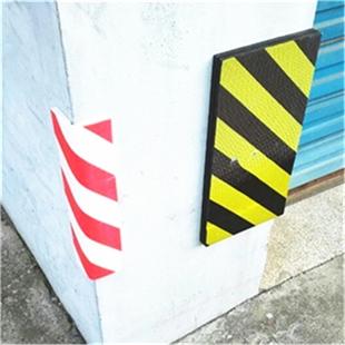 车库专用反光防撞警示条 警示块 警示防撞胶