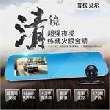 1080P高清夜视170度广角新款4.3寸屏双镜头紧急录影行车记录仪 P12