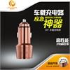 普拉贝尔带安全锤全金属双USB二合一点烟器车载充电器