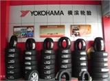 横滨轮胎 215/55R16