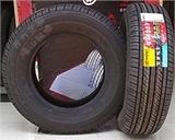 万力轮胎 185/65R15