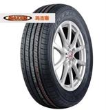 玛吉斯轮胎195/60R15