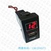 改装大/小丰田汽车专用LED灯数字显示电压表 电压表带USB充电器
