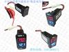 新品上市丰田汽车专用温度计+电压表 LED灯数字显示温计表电压表