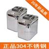 25L优质304不锈钢柴油桶,汽车备用油桶加厚度0.8mm,化工桶