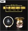 灯谷会@有求必应手机支架