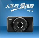 铁甲兵 高清夜视1080P3寸行车记录仪 VT18/VT19
