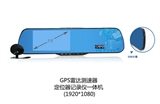 金豹士 GPS云狗5寸行车记录仪 VT66