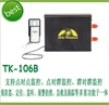 GPS定位器 TK-106B 汽车定位器 多功能全球定位追踪器 防盗器