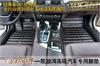 凯旋湾宝马系列专车专用全包围汽车脚垫