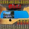 赛博士GT505超清行车记录仪夜视1080p工厂直销量大从优