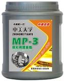 合成型保轮专用MP-3润滑脂锂基脂-20度~120度