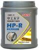 合成型保轮专用HP-R高温脂-20度~180度