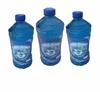 汽车防冻玻璃水、清洗剂