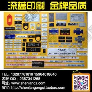 亚克力管道标识挂牌 设备阀门常开常闭定做