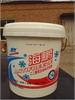 派瑞防冻液-25℃9KG
