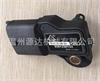 重汽上柴潍柴进气压力传感器 0261230133