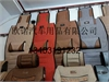 新款四季垫五座通用4S店亚麻全包围夏凉垫仿手编机编棉垫大众起亚