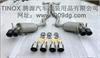 科迈罗大黄峰排气管改装中尾段TINOX排气管
