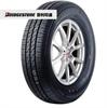 普利司通轮胎 185/55R16 T 87 BW