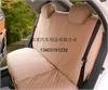 【供应】汽车针织压花座套 加工定做专车专用压花绒材料座套座垫车型齐