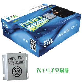 虎猫x1汽车电子驱鼠器超声波驱鼠