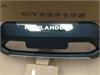 丰田汉兰达保险杠护杠踏板行李架批发保险杠厂家直销低价出售保证品质价格低廉大包围正品