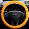 进口汽车方盘套 硅胶汽车方向盘套 个性方向盘套 彩色方向盘套