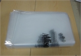 PE印刷胶袋PP印刷胶袋PO胶袋PVC胶袋OPP胶袋