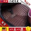 JOYOUR/玖悦新款XPE环保耐磨手缝全包围汽车脚垫 绗绣汽车脚垫厂