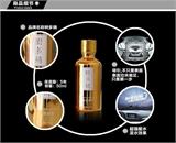 台湾树多精汽车钛晶套装 纳米镀晶镀膜剂漆面上光驱水划痕修复