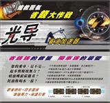 台湾光导汽车倍速稳压整流省油节油器 清除积碳提升动力改装配件