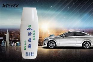 台湾Astree 除痕霜 汽车划痕修复液 修复划痕 抛光打亮汽车漆面不锈钢划痕