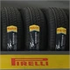 倍耐力轿车轮胎215/40R17价格