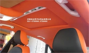 广西专业更换汽车顶棚(支持订做)